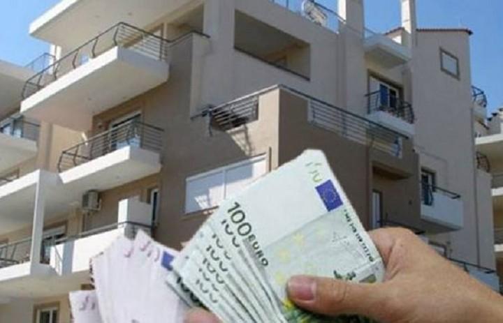 Πότε θα πληρώσουμε τον ΕΝΦΙΑ για το 2015