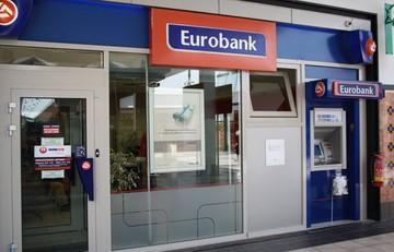 Νέες προτάσεις για ρυθμίσεις δανείων κομίζουν τράπεζες - Ποιες προτείνουν και τι