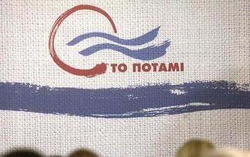 Το Ποτάμι: «Ωμή» παρέμβαση της κυβέρνησης στη λειτουργία της ΕΕΤΤ