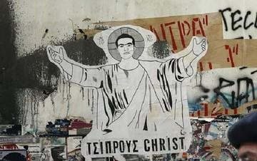 Telegraph: Με σχίσμα απειλούν την ΕΕ ο «Tσίπρους Christ» και ο «ταραξίας» Λαφαζάνης