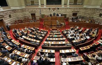 Τα σκάνδαλα της Siemens και της Λίστας Λαγκάρντ ανασύρονται στη Βουλή