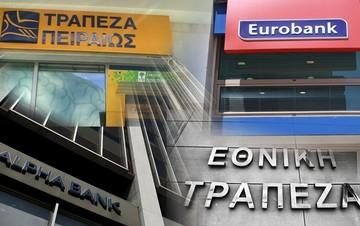 Τι ζητούν οι επικεφαλής των τεσσάρων συστημικών τραπεζών