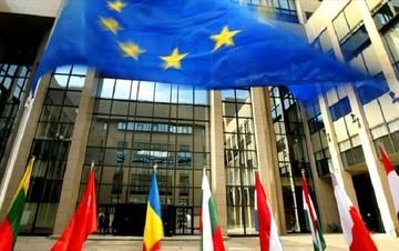 Παράταση μιας ημέρας για το Brussels Group