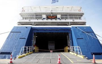 Πόσο θα σου κοστίσει το ταξίδι με πλοίο - Οι νέες τιμές για επιβάτες και ΙΧ (πίνακες)