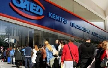 ΟΑΕΔ: Ξεπέρασαν το 1 εκατ. οι εγγεγραμμένοι άνεργοι