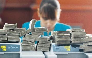 Στα 15 εκατ. ευρώ υπολογίζονται οι αδρανείς καταθέσεις