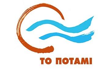Το Ποτάμι: Ο λαός δεν έδωσε εντολή στη κυβέρνηση για νέο μνημόνιο