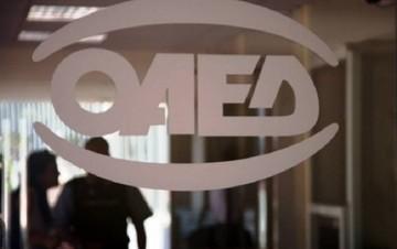 Ξεχασμένοι από τον ΟΑΕΔ οι μακροχρόνια άνεργοι