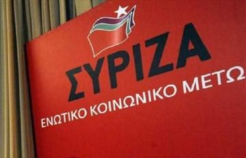 Κυβέρνηση: Οι κόκκινες γραμμές της κυβέρνησης είναι και κόκκινες γραμμές του λαού