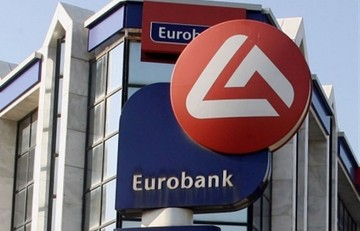 Η Eurobank έκανε μελέτη με τίτλο «Grexit: Γιατί δεν θα συμβεί»