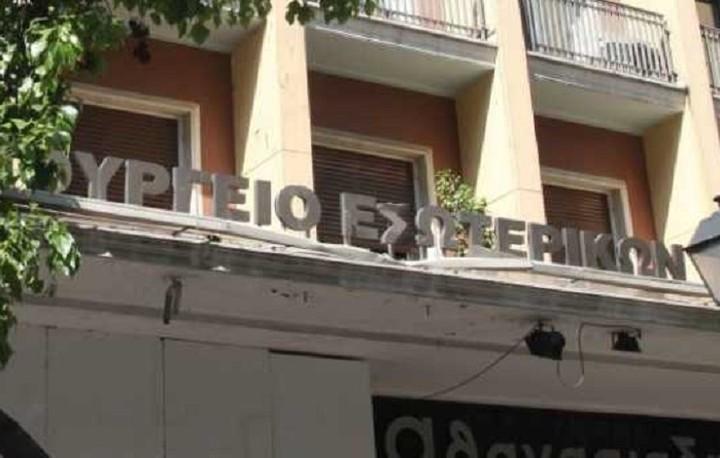 Το υπ. Εσωτερικών κατανέμει 102 εκατ ευρώ στους δήμους για τη μισθοδοσία προσωπικού