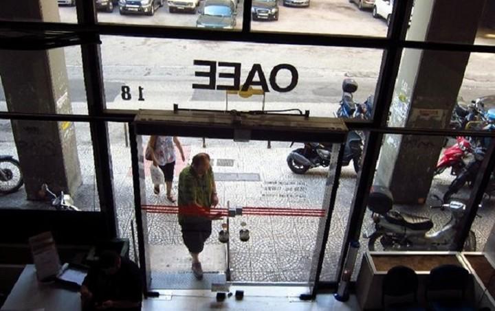 ΟΑΕΕ: Κανένα πρόβλημα προς το παρόν με την καταβολή συντάξεων