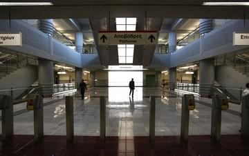 Η κάρτα ανεργίας γίνεται πάσο για απεριόριστες διαδρομές στα Μέσα Μαζικής Μεταφοράς