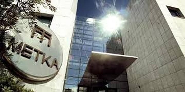 Μέτκα: Πρόσθετες αμοιβές 3 εκατ ευρώ στα μέλη της διοίκησης