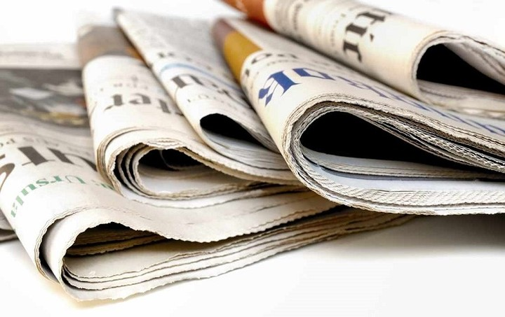 Τα πρωτοσέλιδα των σημερινών (07.05.15) εφημερίδων