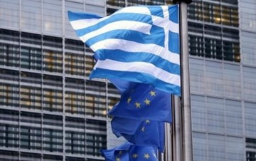 Αυτά είναι τα 14 μέτρα που κλειδώνουν την συμφωνία της Αθήνας με τους δανειστές