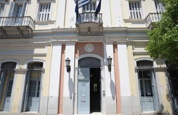 Ο δήμος Πατρέων δεν θα μεταφέρει στην ΤτΕ τα ταμειακά του διαθέσιμα