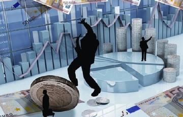 ΟΔΔΗΧ: Στα 312,7 δισ. ευρώ διαμορφώνεαι το Δημόσιο χρέος