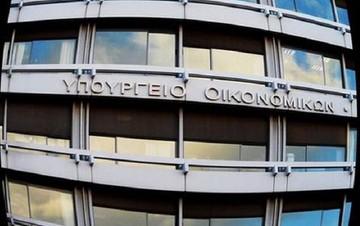 «Διαστρέβλωση ελληνικών θέσεων» απαντά το ΥΠΟΙΚ για δημοσίευμα στη WSJ