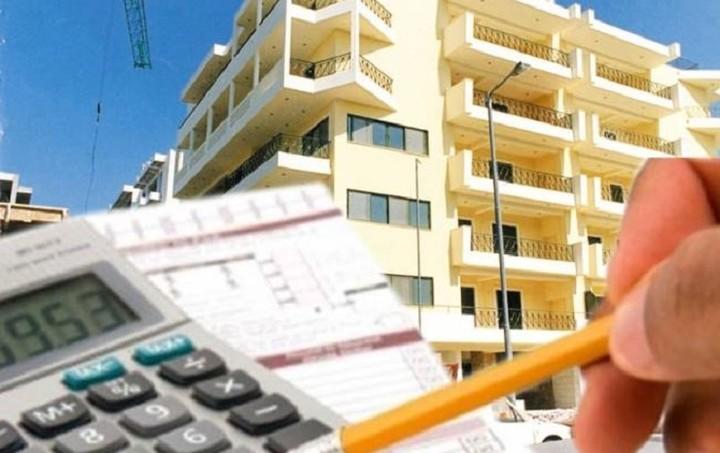 Το εργαλείο που σε βοηθάει να «μαντέψεις» πόσο ΕΝΦΙΑ θα πληρώσεις το 2015