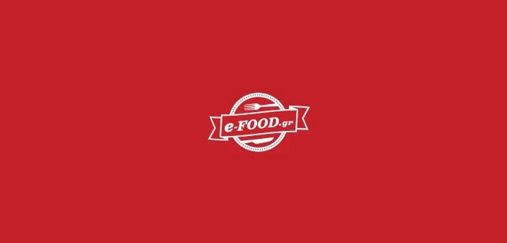 Στους Γερμανούς πέρασε η ελληνική startup e-FOOD