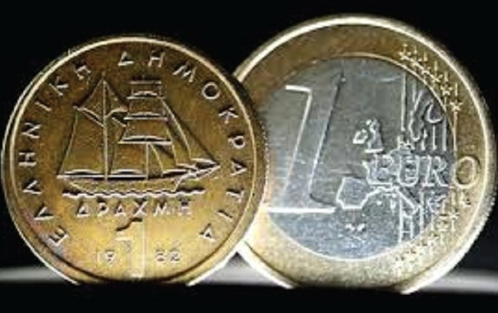 Geuro, σενάριο για διπλό νόμισμα στην Ελλάδα