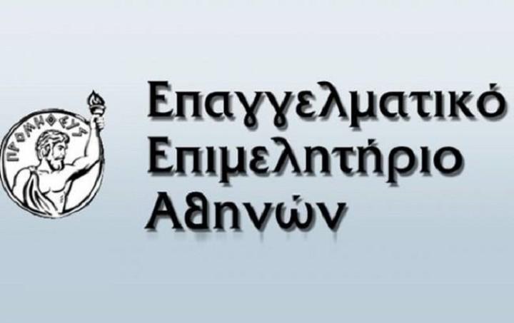 ΕΕΑ: Δεν υπάρχει άλλος χρόνος για την ελληνική οικονομία