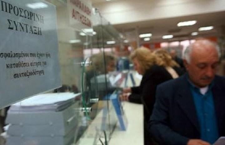 Έκθεση Κομισιόν: Υψηλές οι δαπάνες για το συνταξιοδοτικό στην Ελλάδα