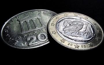 Geuro… για τη σωτηρία της Ελλάδας