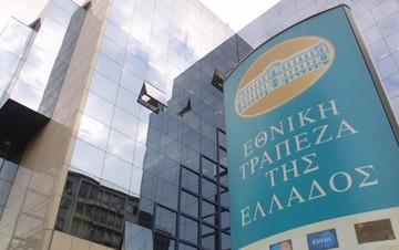 Εθνική Τράπεζα: Σειρά δράσεων για τη στήριξη του παραγωγικού δυναμικού