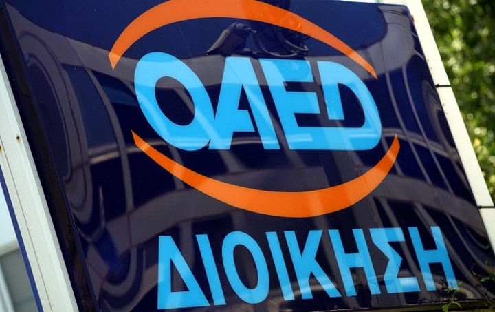 Τι περιλαμβάνει το σχέδιο αναδιοργάνωσης του ΟΑΕΔ που εξετάζει η διοίκηση