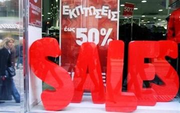 Αύξηση τζίρου στα καταστήματα την περίοδο των ενδιάμεσων εκπτώσεων