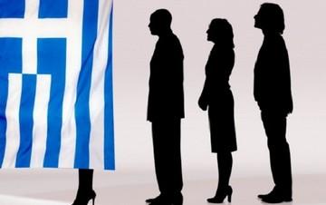 Business Insider: Λύση στο αδιέξοδο ένα δημοψήφισμα στην Ελλάδα