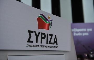 Προσήλωση στις «κόκκινες» γραμμές διακυρήσσει η Πολιτική Γραμματεία του ΣΥΡΙΖΑ
