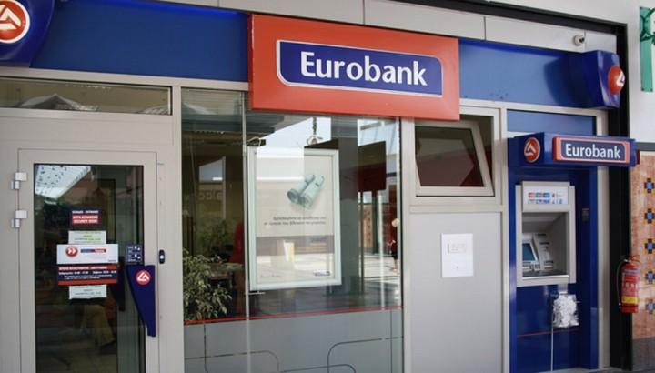 Eurobank: Για ποιους λόγους «πέφτουν» οι τιμές των διαμερισμάτων