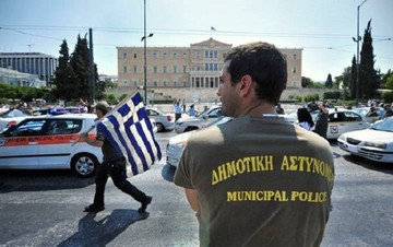 Πώς θα επανασυσταθεί η Δημοτική Αστυνομία (Εγκύκλιος)
