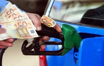 Δείτε 16 τρόπους για να εξοικονομήσετε βενζίνη