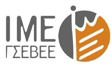 Επιστολή ΓΣΕΒΕΕ προς Τσίπρα σχετικά με την εφαρμογή ενιαίου συντελεστή ΦΠΑ
