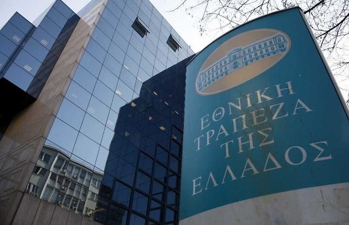 ΕΤΕ: Νέα προγράμματα για τα κόκκινα δάνεια - Στο τραπέζι και το κούρεμα