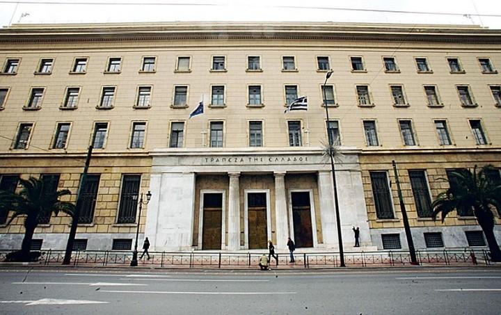 Bloomberg: Αύξηση των ενεχύρων για ELA από την ΤτΕ
