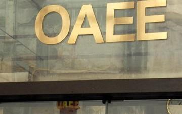 ΟΑΕΕ: Ηλεκτρονικά οι βεβαιώσεις εισφορών 2014