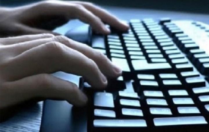 ΙΚΑ: Μέσω ίντερνετ η απογραφή των προστατευομένων μελών