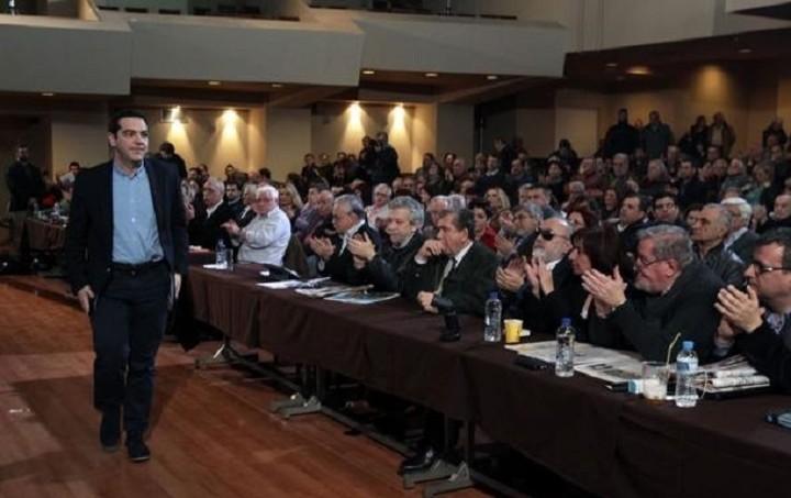 Συνεδριάζει το Σαββατοκύριακο η Κεντρική Επιτροπή του ΣΥΡΙΖΑ