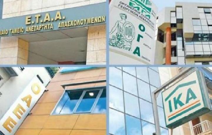 Επανασύσταση 297 θέσεων εργασίας στα ασφαλιστικά Ταμεία