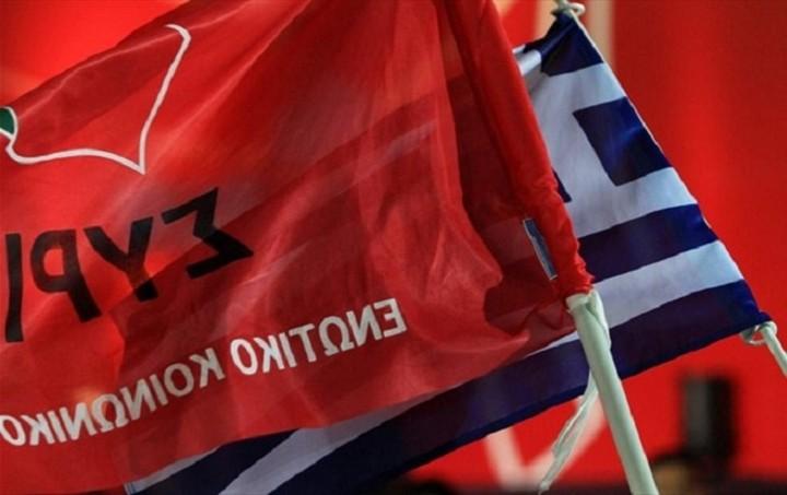 Ηχηρό «όχι» στην κυβερνητική πολιτική από 10 μέλη της ΚΕ του ΣΥΡΙΖΑ (Λίστα)