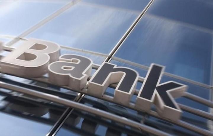 Πόσα ...κακά νέα από την ΕΚΤ αντέχουν οι ελληνικές τράπεζες
