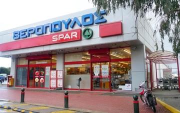 Βερόπουλος: Νέο κατάστημα στο Λαύριο