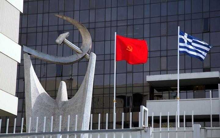 ΚΚΕ: Αντιλαϊκό το όποιο αποτέλεσμα της διαπραγμάτευσης