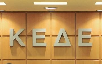 ΚΕΔΕ: Να παρει παράταση και η ρύθμιση οφειλών προς τους δήμους