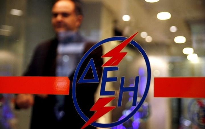 ΔΕΗ: Κέρδη 55,7 εκατ. ευρώ στο α΄τρίμηνο του 2015